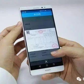 河北省开展增值税专用发票电子化试点