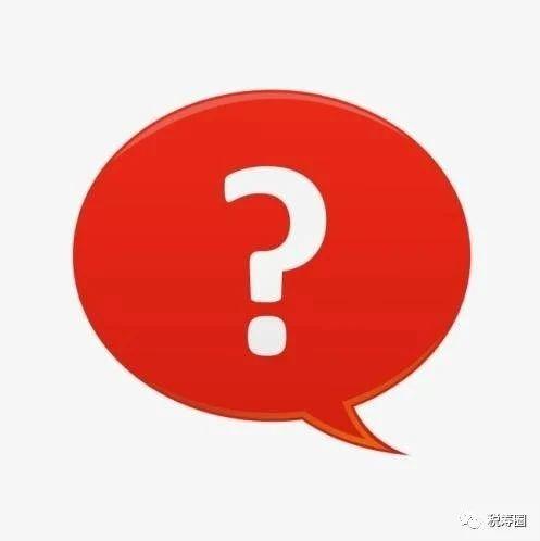 个人取得信托分红是否缴纳个人所得税?