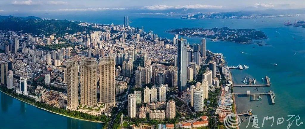 加快总部经济高质量发展! 厦门发布多项财税优惠政策