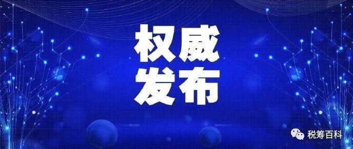 湖北省人力资源市场条例来了!2021年3月1日起施行