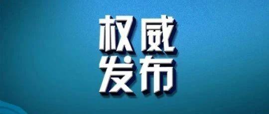 云南出台14条政策支持多渠道灵活就业