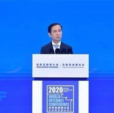 数字经济成2020世界互联网大会热议话题