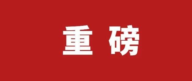 2020中国财税科技企业发展研究报告