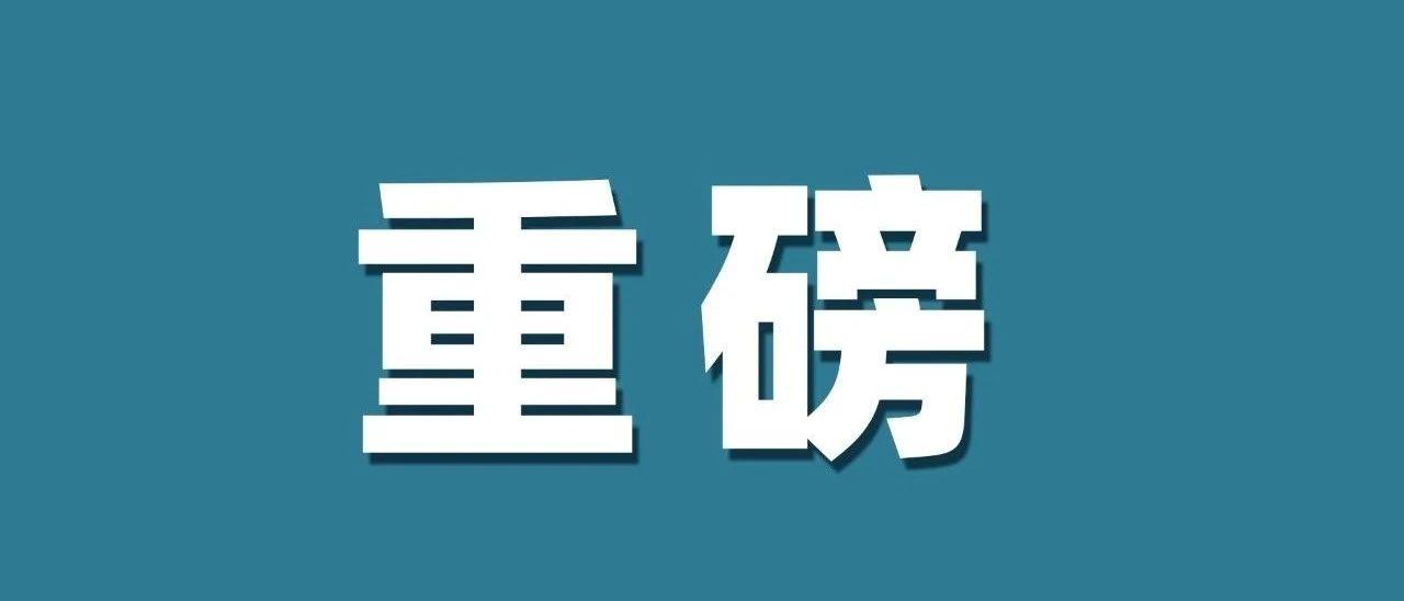3月1日起实施!首个共享经济平台灵活就业人员互联网管理与服务指南来了